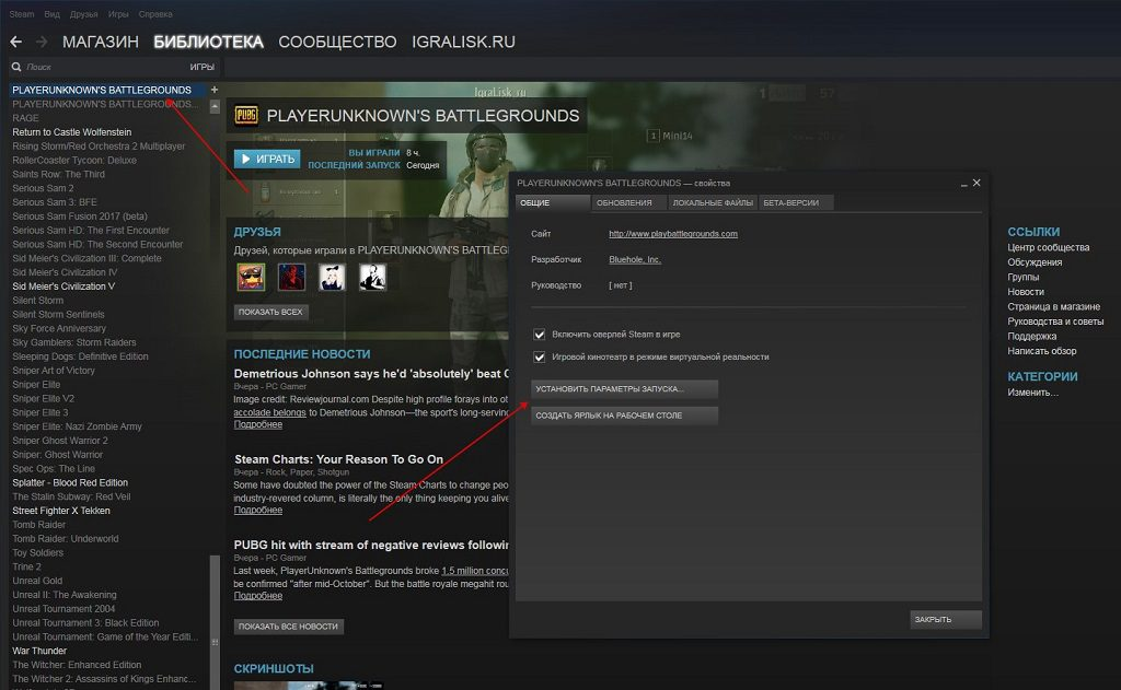 Как повысить FPS в PUBG (Оптимизация FPS)