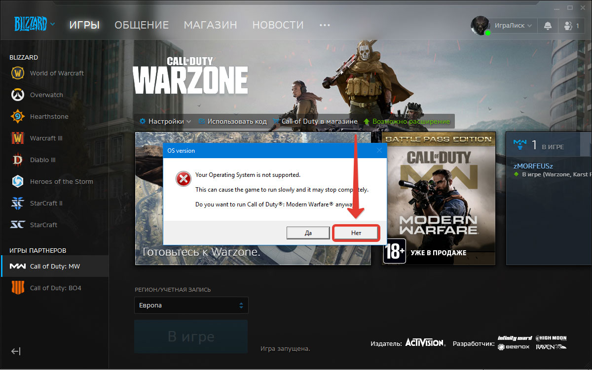 Call of Duty Warzone OS Version Your Operating System is not supported