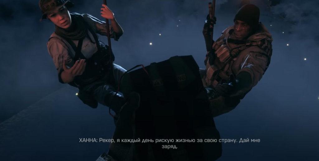 Battlefield 4: Прохождение